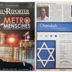 Las Vegas Jewish Architect